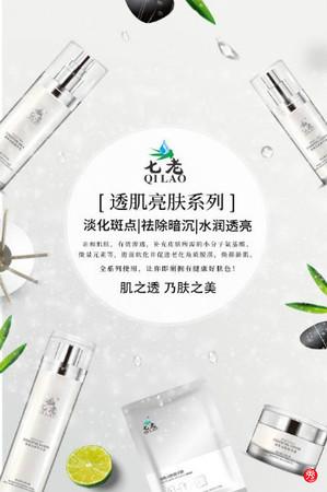 xinchanpin (51).jpg